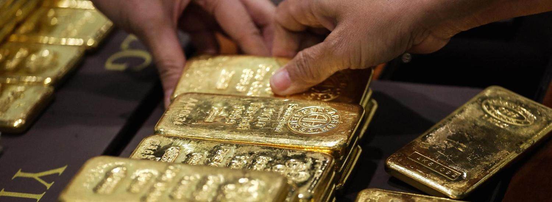 Скупка и продажа золота